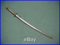 WW 2 Japanese 1st Variation Army NCO Shin Gunto Sword Katana, Kanji, Match #