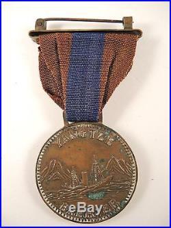Yangtze barrier medal 1937-1938