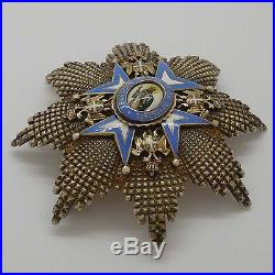Yugoslavia Serbia Medal Order of st. Sava star